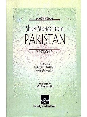 Short Stories From Pakistan