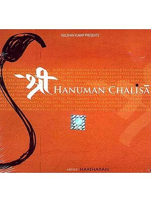 Shree Hanuman Chalisa (Audio CD with the Book Sri Hanumanacalisa [Hindi Text, Romanization and English Translation]