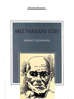 Shree Narayana Guru