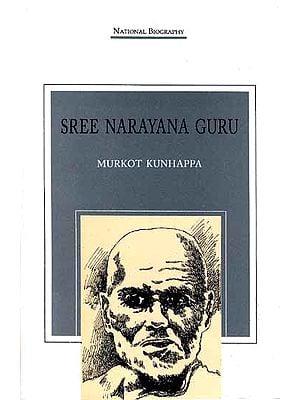 Shree Narayana Guru
