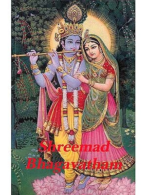 Shreemad Bhagavatham