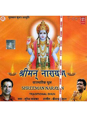 Shreeman Narayan Traditional Dhun (Chanting) <br>(Audio CD)