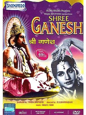 Shri Ganesh (DVD) B&W Hindi Film with English Subtitles
