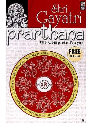 Shri Gayatri Prarthana: The Complete Prayer:  (With 2 CDs containing the Chants and Prayers) (Complete Book of all the Essential Chants and Prayers with Original Text, Transliteration and Translation in English)