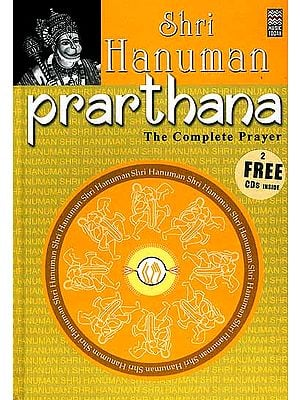 Shri Hanuman Prarthana: The Complete Prayer:  (With 2 CDs containing the Chants and Prayers) (Complete Book of all the Essential Chants and Prayers with Original Text, Transliteration and Translation in English)