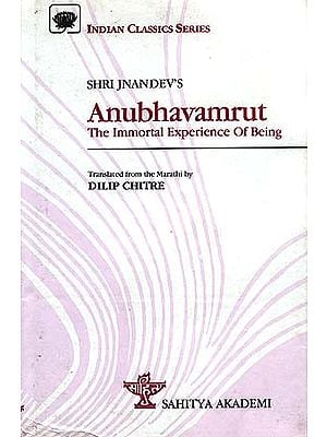Shri Jnandev's Anubhavamrut: The Immortal Experience of Being (An Old Rare Book)