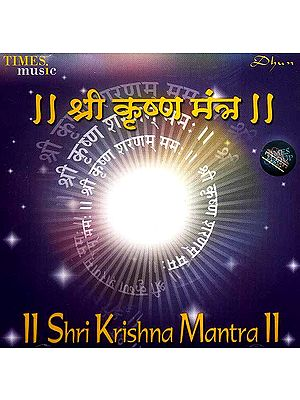 Shri Krishna Mantra (Audio CD)
