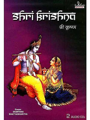 Shri Krishna (Set of Two Audio CDs)