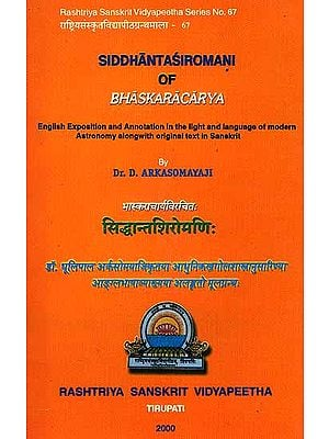 Siddhantasiromani of Bhaskaracarya (English Exposition and Annotation in the light 