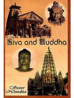Siva (Shiva) and Buddha