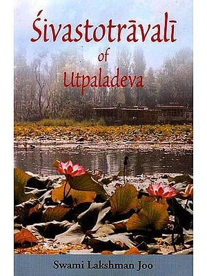 Sivastotravali of Utpaladeva (With CD)