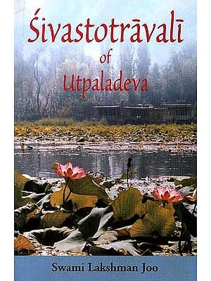 Sivastotravali of Utpaladeva
