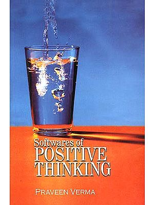 Softwares of Positive Thinking