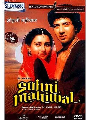 Sohni Mahiwal A Legendary Love Story Set in the Desert (DVD  with English Subtitles): Winner of the Filmfare Award