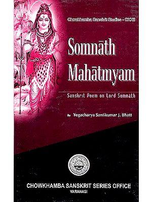 Somnath Mahatmyam