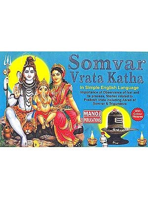 Somvar Vrata Katha (In simple Language) (Importance of Observance of fast and its process, Stories related to Pradosh Vrata including Aarati of Somvar and Trigundeva)