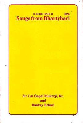 Songs from Bhartrhari