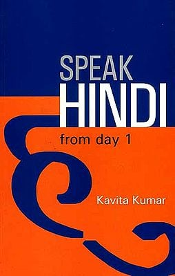 Speak Hindi from Day 1