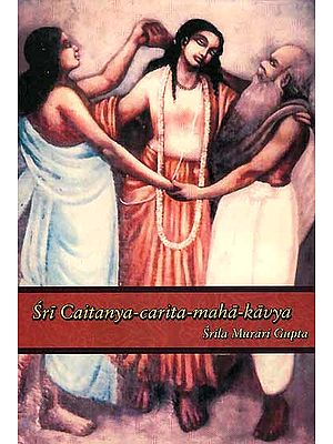 Sri Caitanya-carita-maha-kavya Srila Murari Gupta
