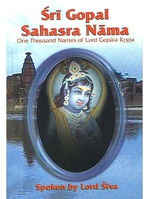 Sri Gopal Sahasra Nama (One Thousand Names of Lord Gopala Krsna (Krishna)) ((Transliteration and Translation))
