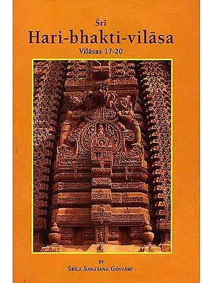 Sri Hari-bhakti-vilasa (Volume V) (Vilasas 17-20)