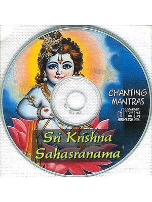 Sri Krishna Sahasranama (Chanting Mantras with Book of Sri Krishna Sahasranama) (Audio CD)
