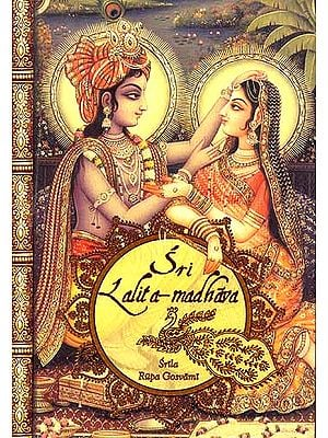 Sri Lalita-Madhava ((With Transliteration and English Translation))