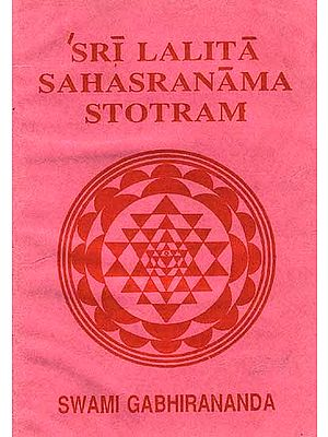 Sri Lalita-Sahasranama-Stotram (Including Namavali): Text in Devanagari with English Rendering and Notes