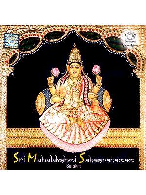 Sri Mahalakshmi Sahasranamam (Sanskrit) (Audio CD)