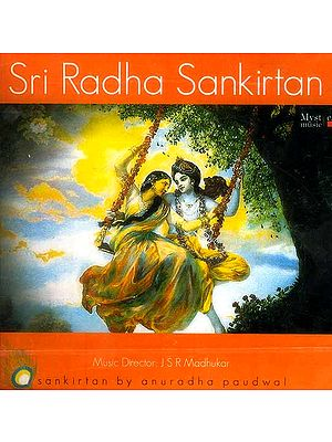 Sri Radha Sankirtan (Audio CD)