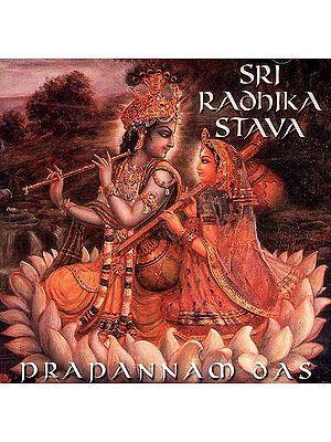Sri Radhika Stava (Prapannam Das) (Audio CD)