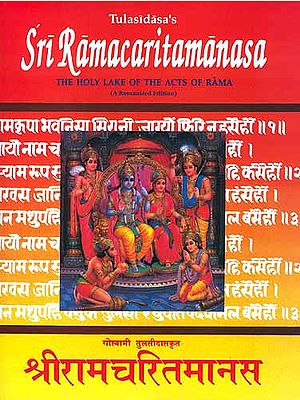 Sri Ramacaritamanasa The Holy Lake of The Acts of Rama (A Romanized Edition)