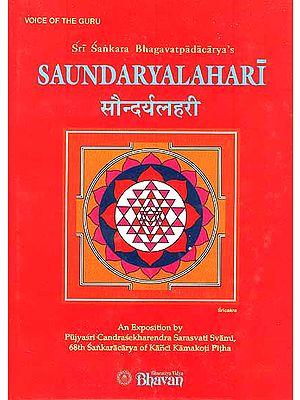Sri Sankara Bhagavatpadacarya's Saundaryalahari