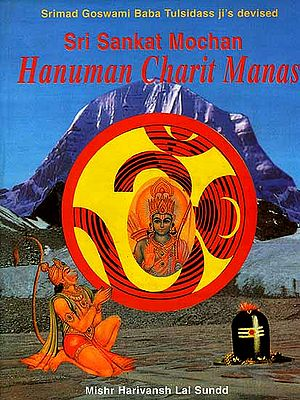 Sri Sankat Mochan Hanuman Charit Manas  (The holy lake containing the acts of Sri Hanuman): Srimad Goswami Baba Tulsidas ji's devised