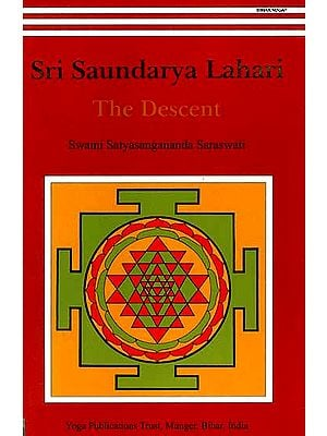 Sri Saundarya Lahari The Descent