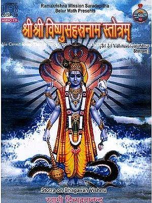 Sri Sri Vishnusahasranama Stotram <br>Stotra on Bhagavan Vishnu Sung <br>by: Sw.  Divyavratananda <br>(Audio CD)
