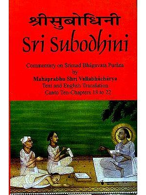 Sri Subodhini: Commentary on Srimad Bhagavata Purana - Volume V