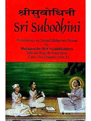 Sri Subodhini: Commentary on Srimad Bhagavata Purana - Volume VII