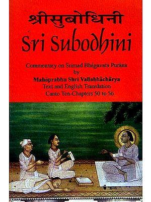 Sri Subodhini: Commentary on Srimad Bhagavata Purana - Volume X