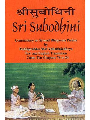 Sri Subodhini Commentary on Srimad Bhagavata Purana by Mahaprabhu Shri Vallabhacharya: Canto Ten-Chapters 78 to 84 (Volume 14)