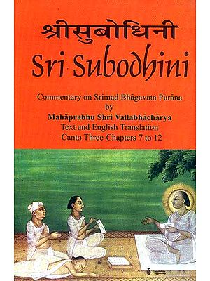 Sri Subodhini Commentary on Srimad Bhagavata Purana by Mahaprabhu Shri Vallabhacharya: Canto Three-Chapters 7 to 12 (Volume 22)