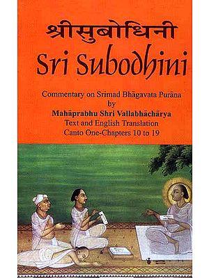 Sri Subodhini Commentary on Srimad Bhagavata Purana by Mahaprabhu Shri Vallabhacharya: Canto One-Chapters 10 to 19 (Volume 18)