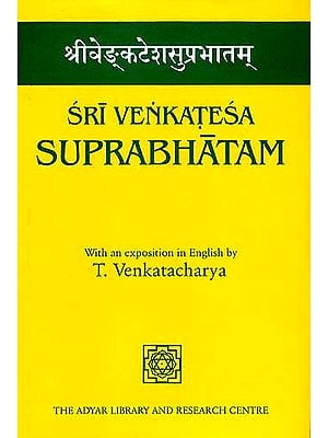 SRI VENKATESA SUPRABHATAM (With Sanskrit Text, Transliteration and English Translation)