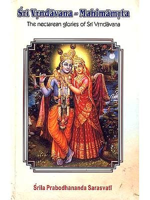 Sri Vrndavana-Mahimamrta: The nectarean glories of Sri Vrndavana ( (With Transliteration and English Translation))