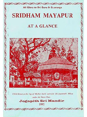 Sridham Mayapur At a Glance