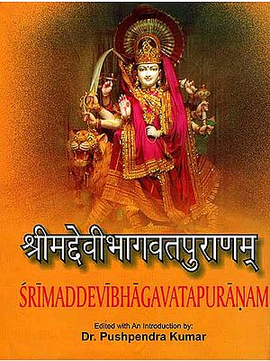 Srimad Devibhagavata Puranam (Sanskrit Text with English Translation in Two Volumes)
