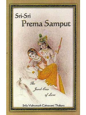 Sri-Sri Prema Samput: The Jewel-Case of Love