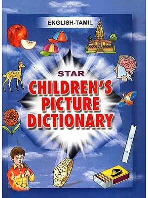 Star English-Tamil Children's Picture Dictionary (With Roman)