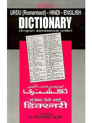 Star Urdu (Romanised)-Hindi-English Dictionary (English Alphabetical Order)