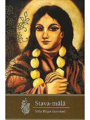Stava-mala of Sri Rupa Gosvami